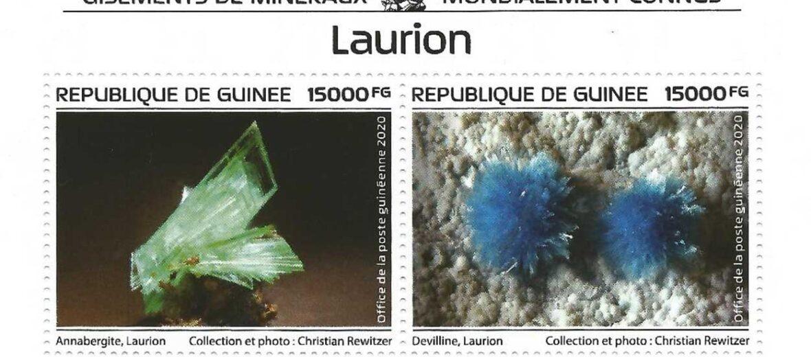 Ορυκτά, γραμματόσημα