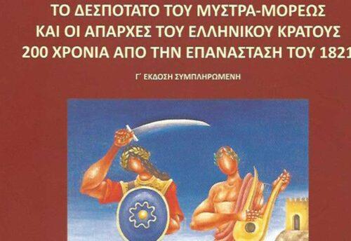 ΔΕΡΜΑΤΗΣ